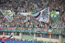 Rapid Wien Ultras