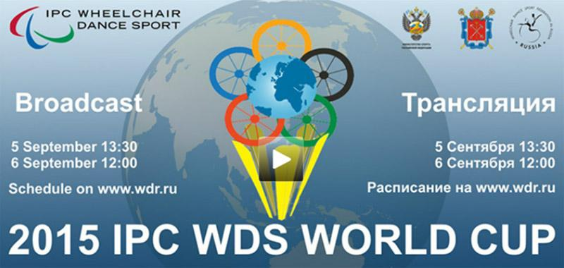 Rollstuhl-Tanzsport - IPC WDS Worldcup - Continents Cup in St. Petersburg